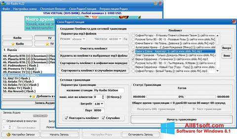 Captura de pantalla All-Radio para Windows 8.1