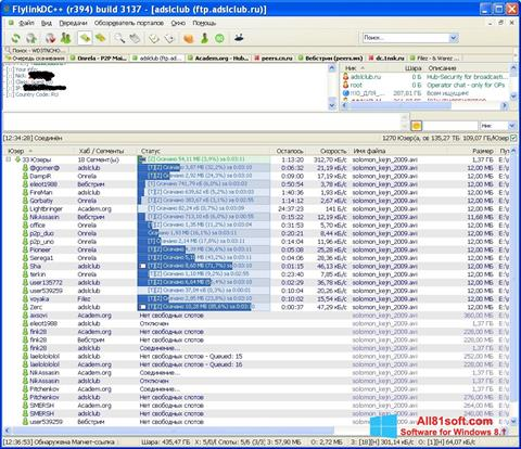 Captura de pantalla FlylinkDC++ para Windows 8.1