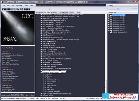 Captura de pantalla Foobar2000 para Windows 8.1