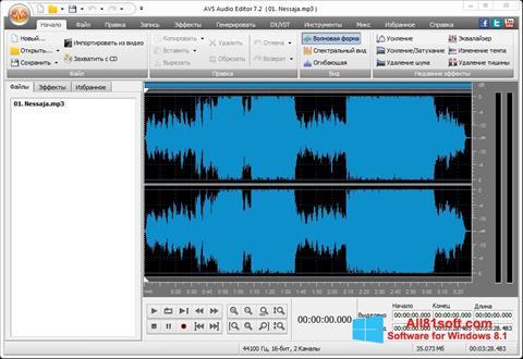 Captura de pantalla AVS Audio Editor para Windows 8.1