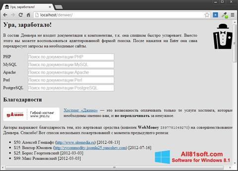 Captura de pantalla Denwer para Windows 8.1