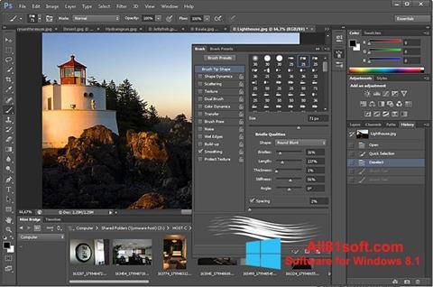 Captura de pantalla Adobe Photoshop para Windows 8.1