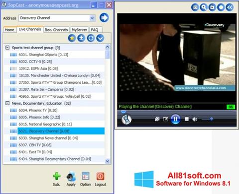 Captura de pantalla SopCast para Windows 8.1
