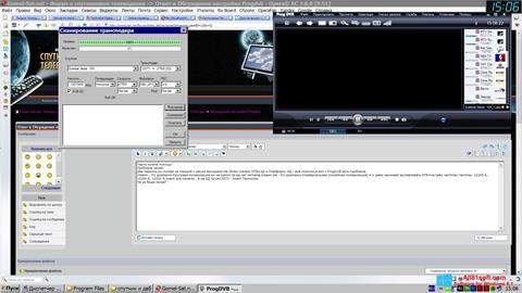 Captura de pantalla ProgDVB para Windows 8.1
