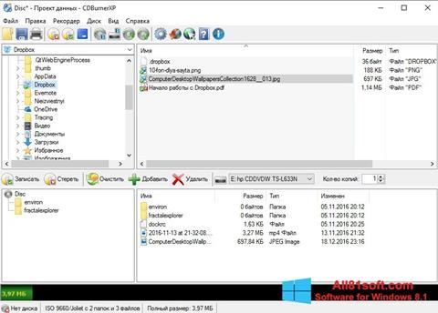 Captura de pantalla CDBurnerXP para Windows 8.1
