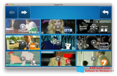 Captura de pantalla Crystal TV para Windows 8.1