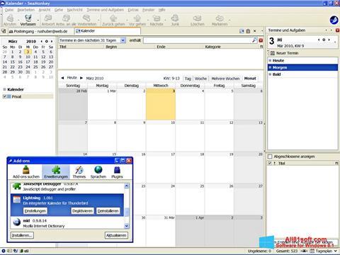 Captura de pantalla SeaMonkey para Windows 8.1