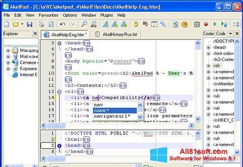 Captura de pantalla AkelPad para Windows 8.1
