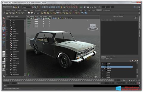 Captura de pantalla Autodesk Maya para Windows 8.1