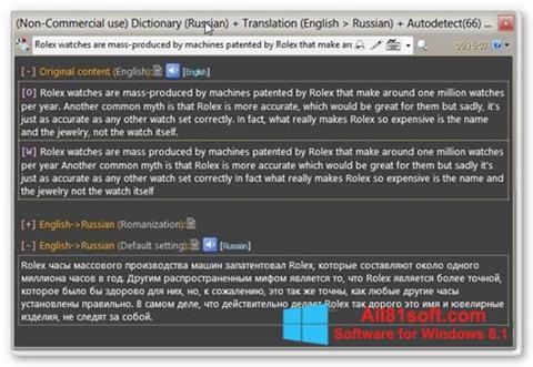 Captura de pantalla QDictionary para Windows 8.1