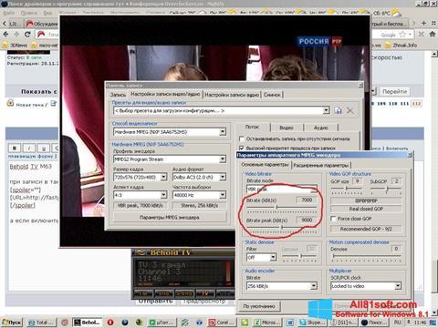 Captura de pantalla Behold TV para Windows 8.1