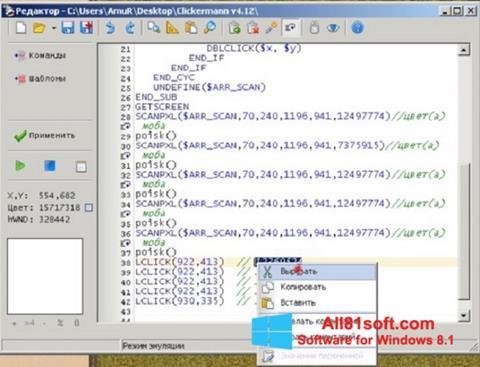 Captura de pantalla Clickermann para Windows 8.1