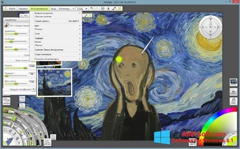 Captura de pantalla ArtRage para Windows 8.1