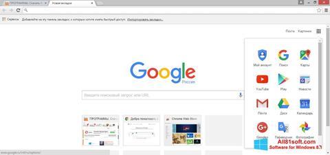 Captura de pantalla Google Chrome para Windows 8.1
