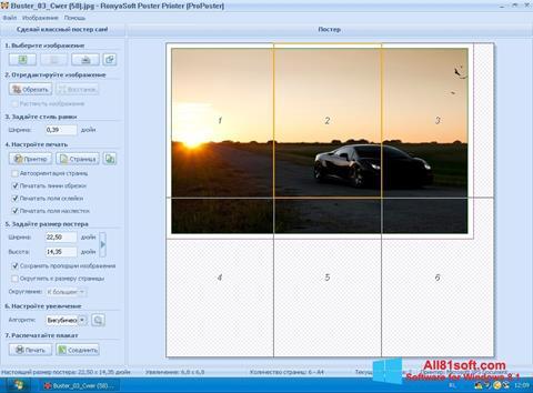 Captura de pantalla Poster Printer para Windows 8.1
