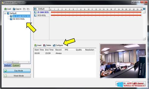 Captura de pantalla D-ViewCam para Windows 8.1