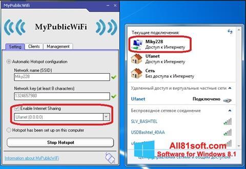Captura de pantalla MyPublicWiFi para Windows 8.1