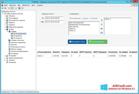Captura de pantalla Traffic Inspector para Windows 8.1