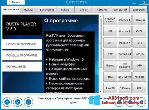 Captura de pantalla RusTV Player para Windows 8.1